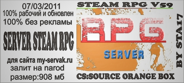 Скачать cs:source orange box v59 server RPG by sta17