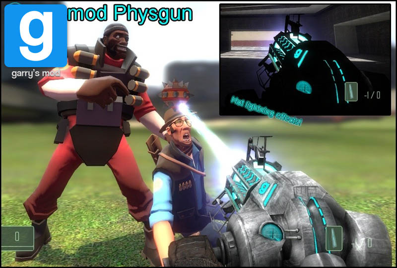 Скачать New Skin of Gmod Physgun (оружие для Garry's mod) бесплатно