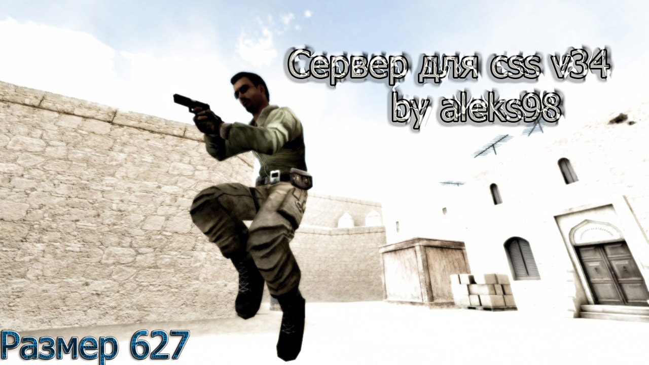 Мониторинг серверов Counter-Strike: Source - IP-Games