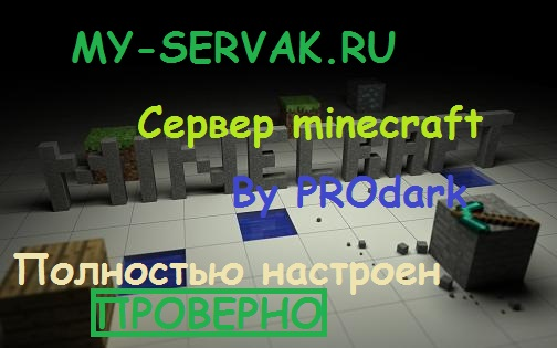   minecraft  by PROdark 