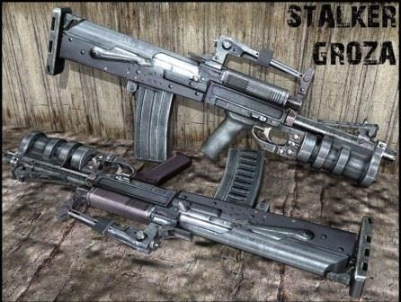 Скачать Stalker Groza for Famas Slot (ОЦ-14 Гроза) бесплатно
