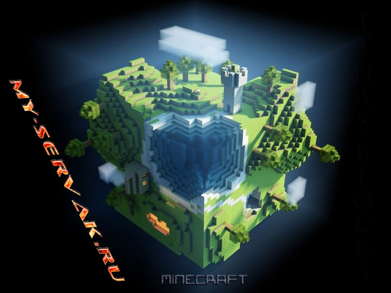 Скачать Minecraft-Server_by_vampir_pro_v1.5.2 бесплатно
