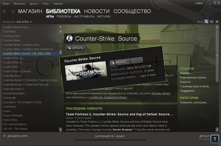 Скачать Cracked Steam (16.01.2014) бесплатно