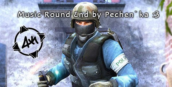 Скачать Round End Sound by Pechen`ka :3 для css.v34 бесплатно